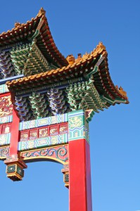 Kinesisk kultur 1