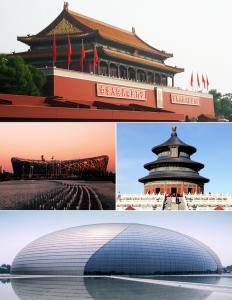 Peking 1